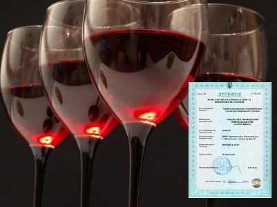 Картинки по запросу ліцензія на алкоголь